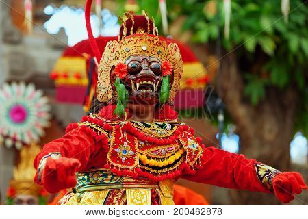 Dancer Man In Traditional Balinese Costu