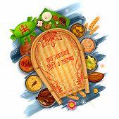 Illustration of Bengali new Year Subho Nabobarsho with