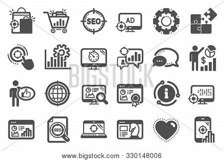 Seo Icons. Set Of Increase Sales, Business Ad Strategy And Website Optimization Icons. Puzzle, Web S