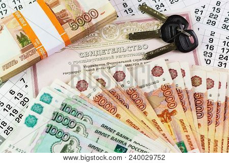 Business still life. Calculator, stamp, pen and Russian money on the table. Registration of a new company. The writing: Charter stock photo