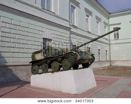 ASU-57 assault gun near the entrance of Museum of Russian airborne divisions Ryazan Russia. stock photo