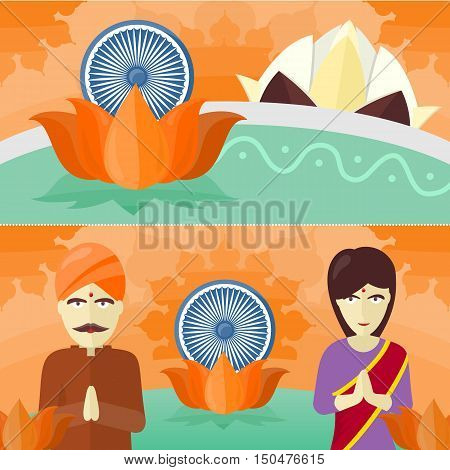 India travelling banner. Time to travel. Landscape with traditional Indian landmarks. Nature and architecture. Lotus. Temple and flower. Buddhism. Part of series of travelling around world. Vector