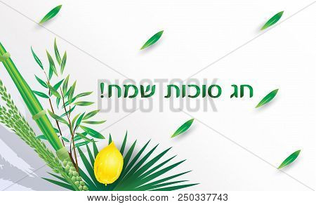 Sukkot festival greeting card hebrew text happy sukkot background card m4hsunfo
