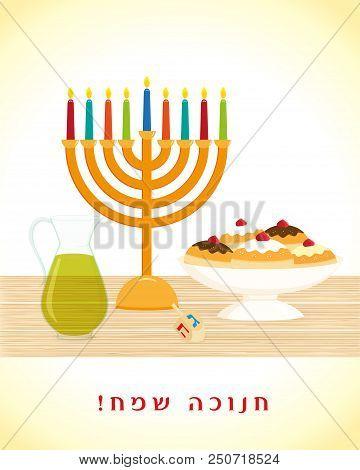 greeting card for jewish holiday of hanukkah hanukkah menorah background m4hsunfo