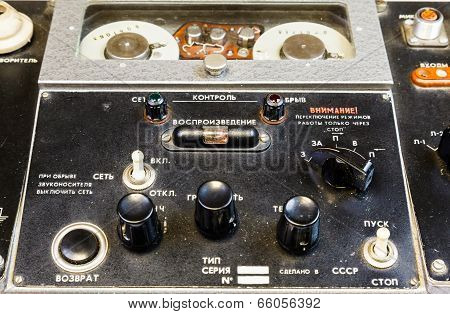 flight data recorder of the plane of the Russian aircraft stock photo