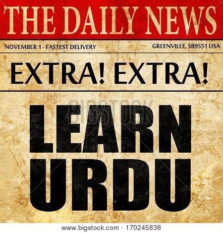 learn urdu, newspaper article text stock photo