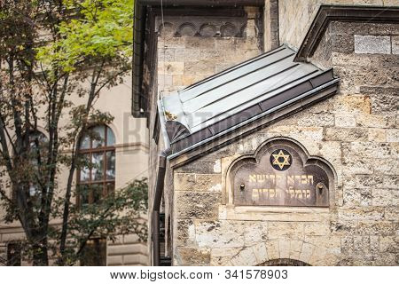 Entrance to Old Jewish Cemetery (stary zidovsky hrbitov) of Prague, Czech Republic, with