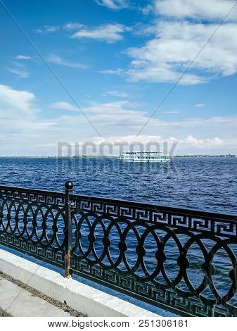 Saratov, Volga river embankment motor ship blue water sky summer nature photo stock photo