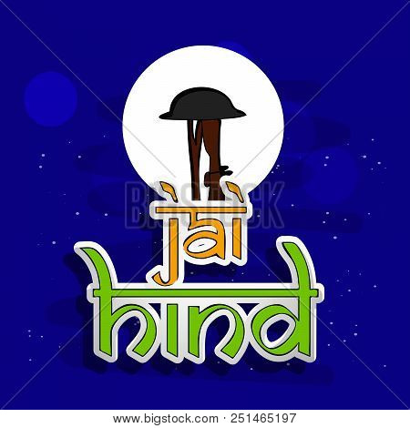illustration of rifle in hat with Jai Hind text in hindi language means Happy Independence day on the occasion of India Independence day stock photo