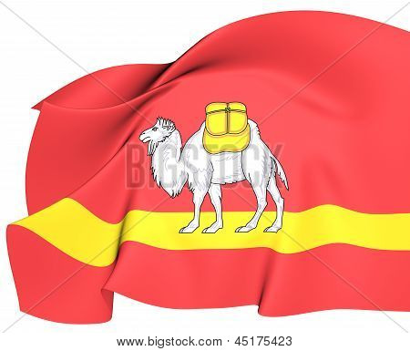 Flag of Chelyabinsk Oblast Russia. Close Up. stock photo