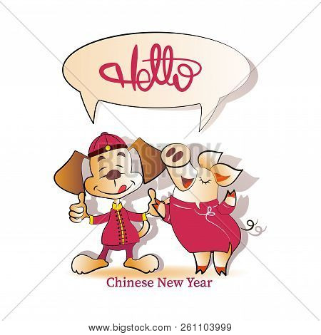 dog and pig in national clothes meeting happy hinese new year chinese symbol of the 2018 and 201