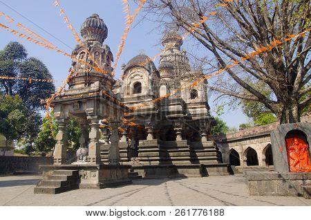 View of Dakshin Kashi Mandir. Mahuli Sangam. Satara. Maharashtra India stock photo