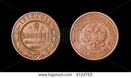 Antique russian coin of 2 kopec 1102; Numismatics. Coins of old times. stock photo