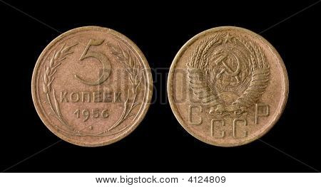 Old soviet coin. 5 kopec. 1956. Numismatics. Coins of old times. stock photo
