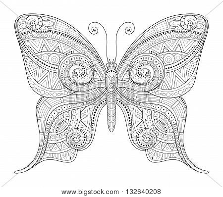 Vector Decorative Ornate Butterfly