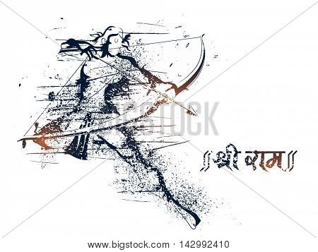 Creative abstract illustration of Lord Rama taking aim with bow and arrow for Indian Festival, Happy Dussehra celebration. stock photo