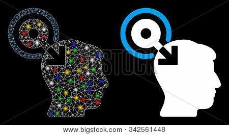 Glowing mesh brain interface plug-in icon with sparkle effect. Abstract illuminated model of brain interface plug-in. Shiny wire carcass polygonal mesh brain interface plug-in icon. stock photo