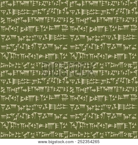 Ancient cuneiform assyrian or sumerian inscription background stock photo