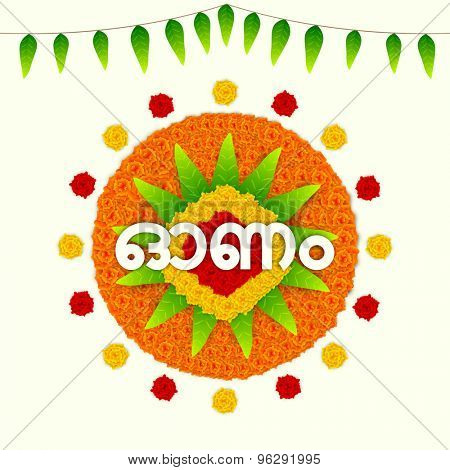 Shiny text Onam on flowers and leaves decorated rangoli, Beautiful greeting card design for South Indian festival celebration. stock photo