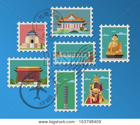 Taiwanese postage stamps and postmarks on blue background, isolated vector illustration. Asian architecture attractions, famous traditional and modern buildings in flat design. Travel concept.