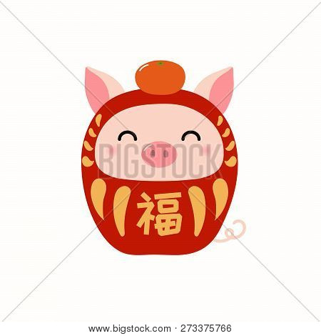 Hand drawn vector illustration of cute daruma doll pig with Japanese kanji for Good fortune, orange. Flat style design. Concept 2019 New Year greeting card, holiday banner, decorative element. stock photo