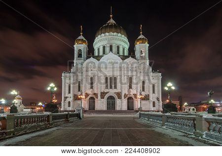 The Cathedral Of Christ The Savior In Moscow, Russia. The Church Of The Center Of Russian Orthodoxy.