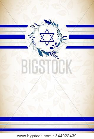Jewish event invitation template. Bar Mitzvah or wedding background card with the star of David symbol. stock photo