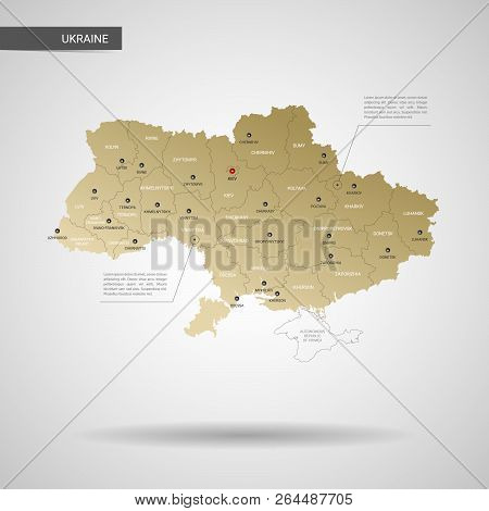 Stylized vector Ukraine map.  Infographic 3d gold map illustration with cities, borders, capital, administrative divisions and pointer marks, shadow; gradient background. stock photo