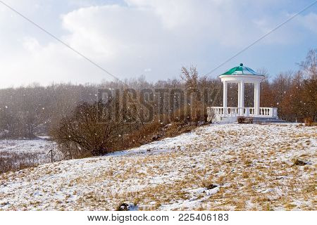 Gazebo in historical park Home of the Gentry in the winter snowstorm, Oryol. Russia stock photo
