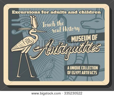 Ancient Egypt antiquity and history museum vintage retro poster. Vector Egypt travel and tourist culture tour excursions, Anubis god and Horus eye, Egyptian hieroglyph symbols and Bennu bird stock photo