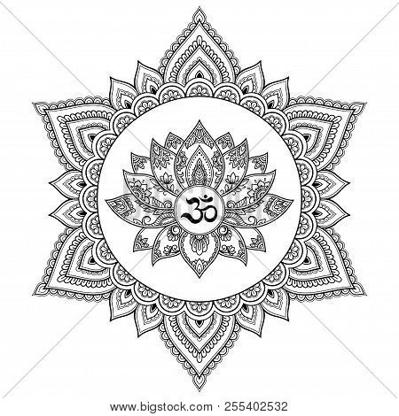 circular pattern in form of mandala with lotus flower for henna abstract mightylinksfo