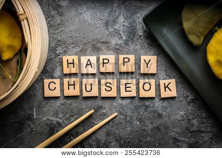 Chuseon day concept, korean thanksgiving day - songpyeon rice cakes on rustic background stock photo