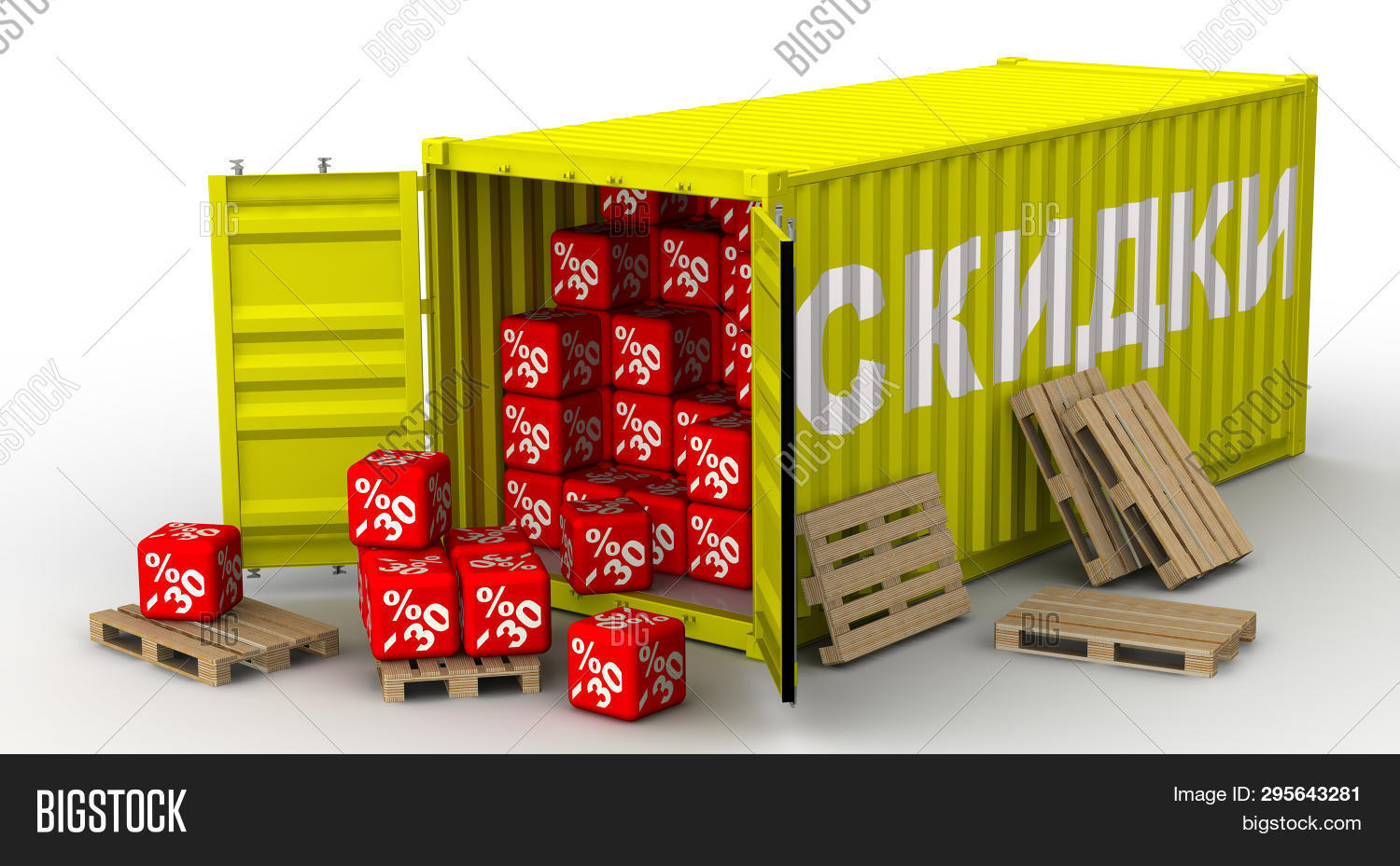 Container With Thirty Percentage Discounts. Full Yellow Cargo Container Labeled With Russian White W