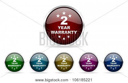 warranty guarantee 2 year colorful glossy circle web icons set