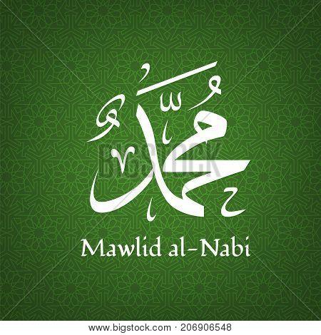Mawlid al Nabi. Translation Prophet Muhammads birthday. Greeting card for islamic holiday stock photo
