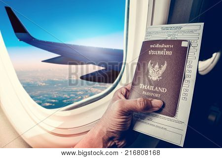 Business Man Holding Passport 216808168 Image Stock Photo