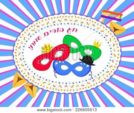 Jewish holiday of purim carnival masks in oval frame greeting background m4hsunfo