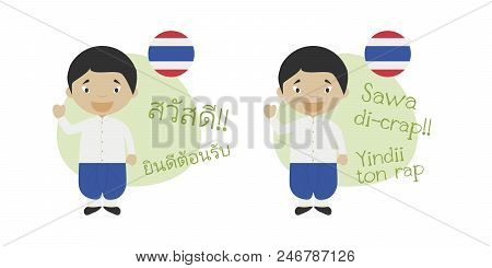 Vector illustration of cartoon characters saying hello and welcome in Thai and its transliteration into latin alphabet stock photo