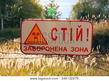 Road sign. Chernobyl. Ukraine. Catastrophe. Stop. Radioactivity. Danger. Abandoned territory. stock photo