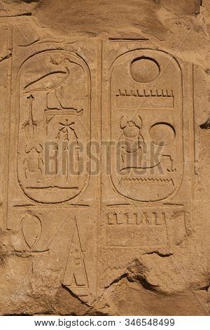 Ancient ruins of the Karnak Temple in Luxor (Thebes), Egypt. The largest temple complex of antiquity in the world. UNESCO World Heritage. stock photo