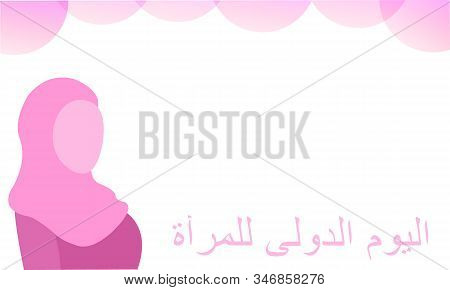 International Womens Day logo with arabian girl in hijab. Happy Womens day greeting in Arabic language. 8th of March day of women in the world. Abstract pink background. stock photo