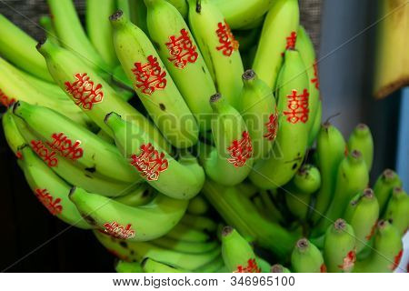 Banana Fruits with red Chinese Character stickers meaning Double Happiness in Traditional Chinese Wedding Ceremony as appropriate for marriage gift. Symbol of Childbearing son for Wedding Couple. stock photo