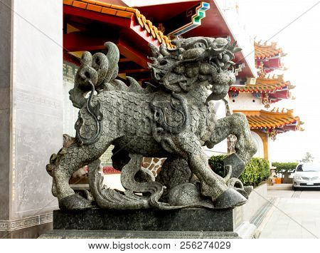 Lion sculpture in Wenwu Temple in front of Sun moon lake,Taiwan stock photo