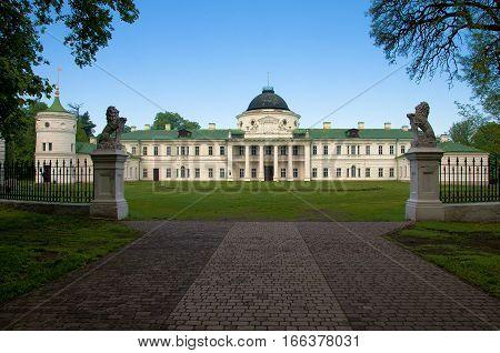 The palace in the estate Kachanovka summer on a sunny day Chernigov region Ukraine stock photo