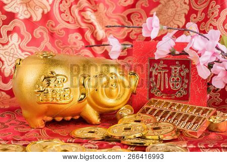 2019 is year of the pig,Golden piggy bank with red background,Chinese new year concept, saving concept and wealth.calligraphy translation: good bless for new year stock photo