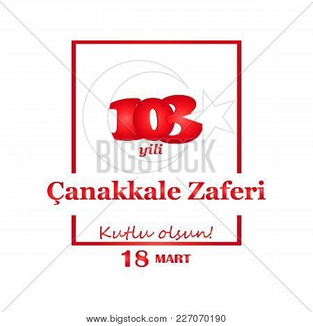 Greeting card to the victory day near Canakkale. translation: victory of Canakkale, happy holiday. March 18. 103rd anniversary stock photo
