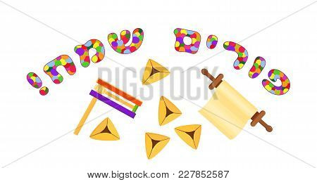 Jewish holiday of purim greeting inscription in hebrew happy background m4hsunfo