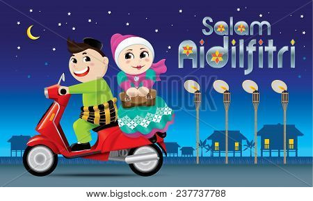 A couple is on the way back to their hometown, ready to celebrate Raya festival with their family. The words