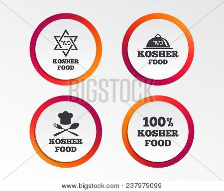 Kosher food product icons. Chef hat with fork and spoon sign. Star of David. Natural food symbols. Infographic design buttons. Circle templates. Vector stock photo