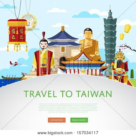 Travel to Taiwan vector illustration with famous asian buildings and other traditional symbols. Time to travel concept. Worldwide traveling. Asian architecture attractions. Taiwan landmarks banner